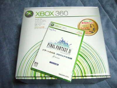 XBOX360ゲットだー!